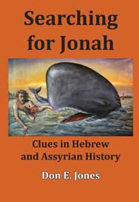 Searching for Jonah
